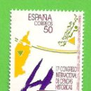 Sellos: EDIFIL 3075. XVII CONGRESO INTERNACIONAL DE CIENCIAS HISTÓRICAS. (1990).** NUEVO SIN FIJASELLOS.. Lote 158035094