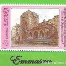 Sellos: EDIFIL 3094. BIENES CULTURALES, PATRIMONIO MUNDIAL DE LA HUMANIDAD. (1990).** NUEVO SIN FIJASELLOS.. Lote 158073986