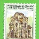 Sellos: EDIFIL 3095. BIENES CULTURALES, PATRIMONIO MUNDIAL DE LA HUMANIDAD. (1990).** NUEVO SIN FIJASELLOS.. Lote 158075542