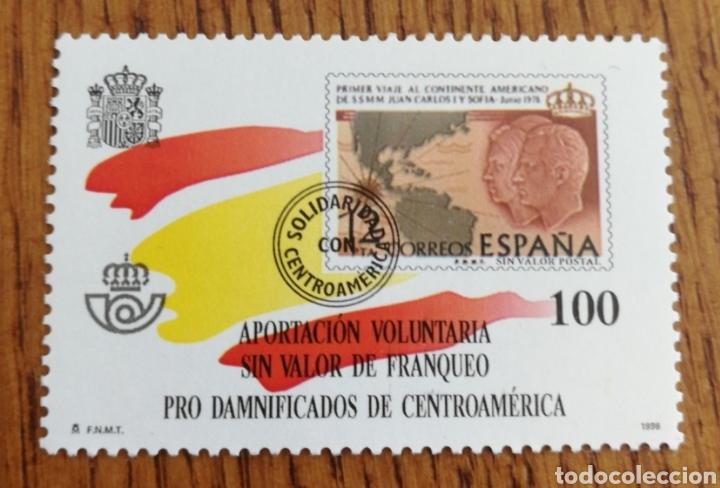 ESPAÑA: VIÑETA CENTROAMÉRICA, MNH. (Sellos - España - Juan Carlos I - Desde 1.986 a 1.999 - Nuevos)