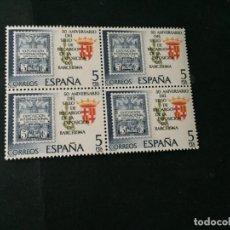 Sellos: SELLOS ESPAÑA AÑO 1979 BLOQUE DE 4 SELLOS COMO LOS DE LA FOTO NUEVOS VER TODOS MIS SELLOS DE ESPAÑA. Lote 158372282