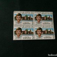 Sellos: SELLOS ESPAÑA AÑO 1979 BLOQUE DE 4 SELLOS COMO LOS DE LA FOTO NUEVOS VER TODOS MIS SELLOS DE ESPAÑA. Lote 158372454