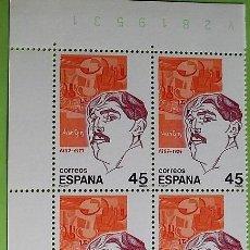 Sellos: ESPAÑA. 2856 PERSONAJES: JUAN GRIS, BLOQUE DE CUATRO. 1986. SELLOS NUEVOS Y NUMERACIÓN EDIFIL. Lote 158372925