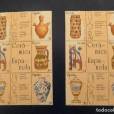 Sellos: SELLOS FILATELIA PLIEGOS CERAMICA ESPAÑOLA 1987. Lote 158510406