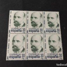 Sellos: SELLOS ESPAÑA AÑO 1982 BLOQUE DE 6 SELLOS COMO LOS DE LA FOTO NUEVOS VER TODOS MIS SELLOS DE ESPAÑA. Lote 158510446