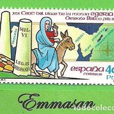 Francobolli: EDIFIL 2773. CENT. DEL VIAJE DE LA MONJA EGERIA AL ORIENTE BÍBLICO. (1984).** NUEVO SIN FIJASELLOS.. Lote 158527526