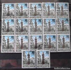Sellos: VALENCIA, PLAN SUR, EDIFIL 9, DIECISIETE SELLOS, USADOS, LIMPIOS. SANTA CATALINA.. Lote 158558266