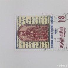 Sellos - nº 3309 Edifil usado España - 158692842