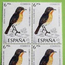 Selos: ESPAÑA. 2820 PÁJAROS: CURRUCA CARRASQUEÑA, EN BLOQUE DE CUATRO. 1985. SELLOS NUEVOS Y NUMERACIÓN EDI. Lote 158709200