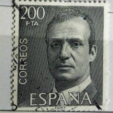 Sellos: ESPAÑA 1981, SELLO REY JUAN CARLOS I, USADOS DE 200 PTS . Lote 158780438