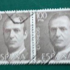 Sellos: ESPAÑA 1981, BLOQUE DE 4 SELLOS USADOS REY JUAN CARLOS I 100PTS . Lote 158780590