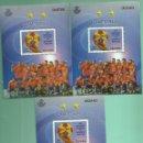 Sellos: 3 HB 2008. 2013. CAMPEONES MUNDO DE BALONMANO 3 SELLO DE FACIAL 1 EURO , 30% DESCUENTO. Lote 160631301