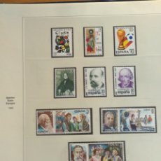Sellos: COLECCION DE SELLOS DE ESPAÑA 1979-1987. Lote 158848081