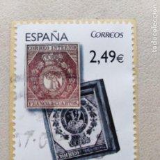 Sellos: SELLO ESPAÑA EXFILNA 2010. Lote 159062642