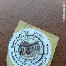 Sellos: SELLO ESPAÑA PATRIMONIO MUNDIAL ALHAMBRA DE GRANADA . Lote 159069926