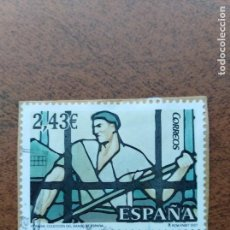 Sellos: SELLO ESPAÑA VIDRIERA COLECCIÓN BANCO DE ESPAÑA . Lote 159095626