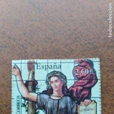 Sellos: SELLO ESPAÑA VIDRIERA REAL ACADEMIA ESPAÑOLS. Lote 159097186