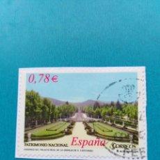 Sellos: SELLO ESPAÑA PATRIMONIO NACIONAL JARDINES PALACIO REAL LA GRANJA. Lote 159371562