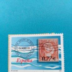 Sellos: SELLO ESPAÑA PRIMERA EMISIÓN SELLOS EN FILIPINAS. Lote 189120853