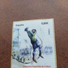 Sellos: SELLO ESPAÑA SELECCIÓN ESPAÑOLA DE FÚTBOL ZAMORA PARANDO. Lote 159410602