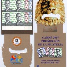 Sellos: ¡OFERTA! CARNET DE PROMOCIÓN DE LA FILATELIA - TORREMOLINOS 2017 - CATALOGADO POR EDIFIL. Lote 156029425