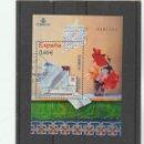 Sellos: ESPAÑA 2008 - EDIFIL NRO. 4410 HB - USADO. Lote 159474350