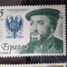 Sellos: EDIFIL 2552 DE LA SERIE: REYES DE ESPAÑA. CASA DE AUSTRIA. AÑO 1979. Lote 159519938