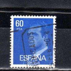 Francobolli: ED Nº 2602 USADO. Lote 159560690