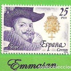 Sellos: EDIFIL 2554. REYES DE ESPAÑA. CASA DE AUSTRIA - FELIPE III. (1979).**- NUEVO SIN FIJASELLOS.. Lote 159568022