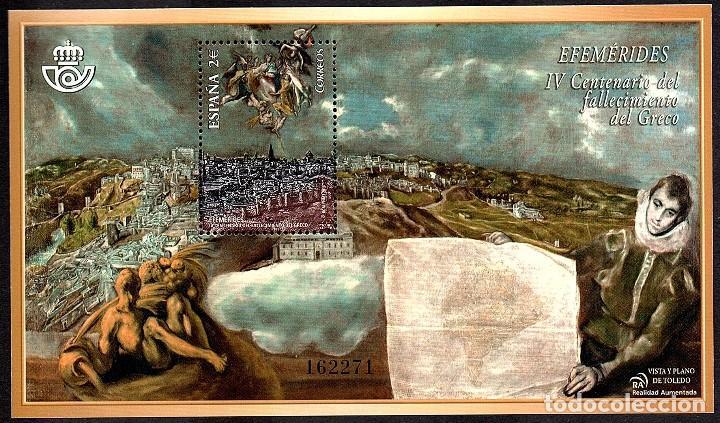 HOJA BLOQUE NUEVA DE ESPAÑA EFEMERIDES 2.014 A PRECIO FACIAL (Sellos - España - Juan Carlos I - Desde 2.000 - Nuevos)