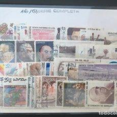 Stamps - Sellos España - Año 1983 - Completo sellos usados con matasello de primera calidad - 159693766