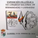 Sellos: TARJETA MATASELLO CONGRESO NACIONAL DE HERMANDADES Y COFRADIAS AÑO 2019.. Lote 159786418