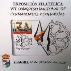 Sellos: TARJETA MATASELLO ZAMORA CONGRESO NACIONAL DE HERMANDADES Y COFRADIAS AÑO 2019.. Lote 159786418