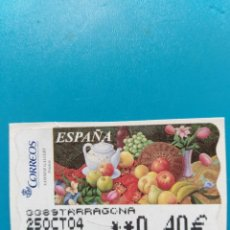 Sellos: SELLO ETIQUETA DE FRANQUEO CORREOS FRUTAS . Lote 160115410