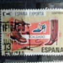Sellos: EDIFIL 2565 DE LA SERIE: ESPAÑA EXPORTA, AÑO 1980. Lote 160117170