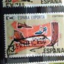 Sellos: EDIFIL 2565 DE LA SERIE: ESPAÑA EXPORTA, AÑO 1980. Lote 160117526