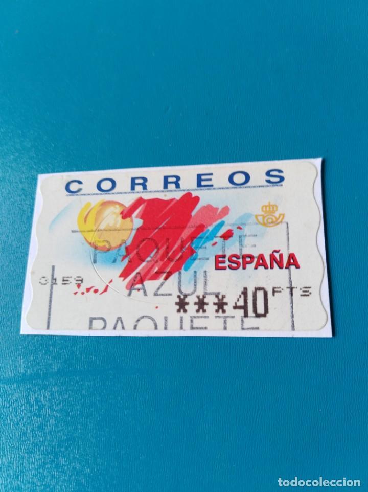SELLO ETIQUETA DE FRANQUEO CORREOS LOGOTIPO MAPA DE ESPAÑA (Sellos - España - Juan Carlos I - Desde 1.986 a 1.999 - Usados)