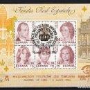 Sellos: ESPAÑA 2754 - MATASELLOS PRIMER DIA - AÑO 1984 - EXPOSICION MUNDIAL DE FILATELIA - FAMILIA REAL. Lote 160133242