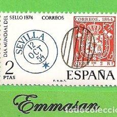 Sellos: EDIFIL 2179. DÍA MUNDIAL DEL SELLO - PARRILLA Y FECHADOR DE SEVILLA. (1974).** NUEVO SIN FIJASELLOS.. Lote 160178038