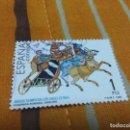 Sellos: SELLO USADO ESPAÑA - 1984 - JUEGOS OLÍMPICOS LOS ÁNGELES - CUÁDRIGA ROMANA. BARCINO. Lote 160286874
