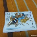 Sellos: SELLO USADO ESPAÑA - 1984 - JUEGOS OLÍMPICOS LOS ÁNGELES - CUÁDRIGA ROMANA. BARCINO. Lote 160286938