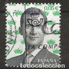 Sellos: R61/ ESPAÑA USADOS , S.M. FELIPE VI. Lote 160371130