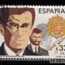 Sellos: ESPAÑA. 1983. CUERPOS DE SEGURIDAD DEL ESTADO. EDIFIL 2694. Lote 160374938