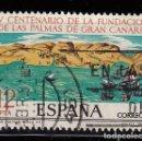 Sellos: ESPAÑA. 1978. V CENTENARIO FUNDACIÓN LAS PALMAS. EDIFIL 2479. Lote 160375630