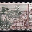 Sellos: ESPAÑA. 1981. MUSEO POSTAL. EDIFIL 2637. Lote 160375882