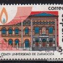 Sellos: ESPAÑA. 1983. UNIVERSIDAD DE ZARAGOZA. EDIFIL 2717. Lote 160377258