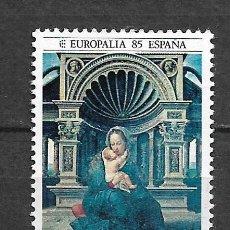 Sellos: ESPAÑA 1985 ** NUEVO EDIFIL 2779 - 4/32. Lote 160433854