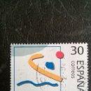 Sellos: SELLO DE ESPAÑA USADO 3377 USADO 1995. Lote 160485278