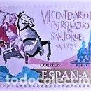 Sellos: ESPAÑA. 2315 APARICIÓN S. JORGE EN ALCOY. 1976. SELLOS NUEVOS Y NUMERACIÓN EDIFIL.. Lote 160488086