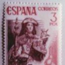 Sellos: ESPAÑA. 2306 AÑO SANTO COMPOSTELANO. 1976. SELLOS NUEVOS Y NUMERACIÓN EDIFIL.. Lote 160488418